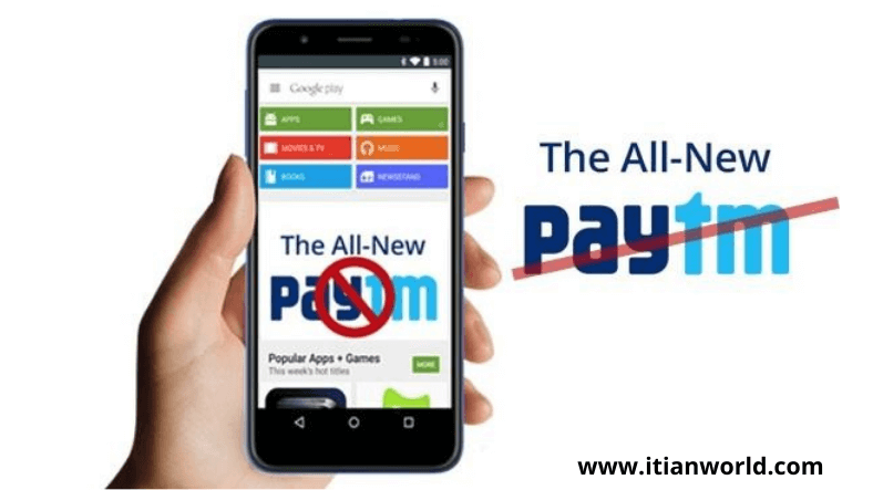 Paytm App Pulled From Google Play, Paytm First Games Removed Alongside